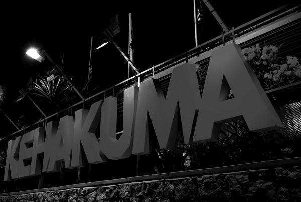 kehakuma-gallery-thumb-2014-06-07